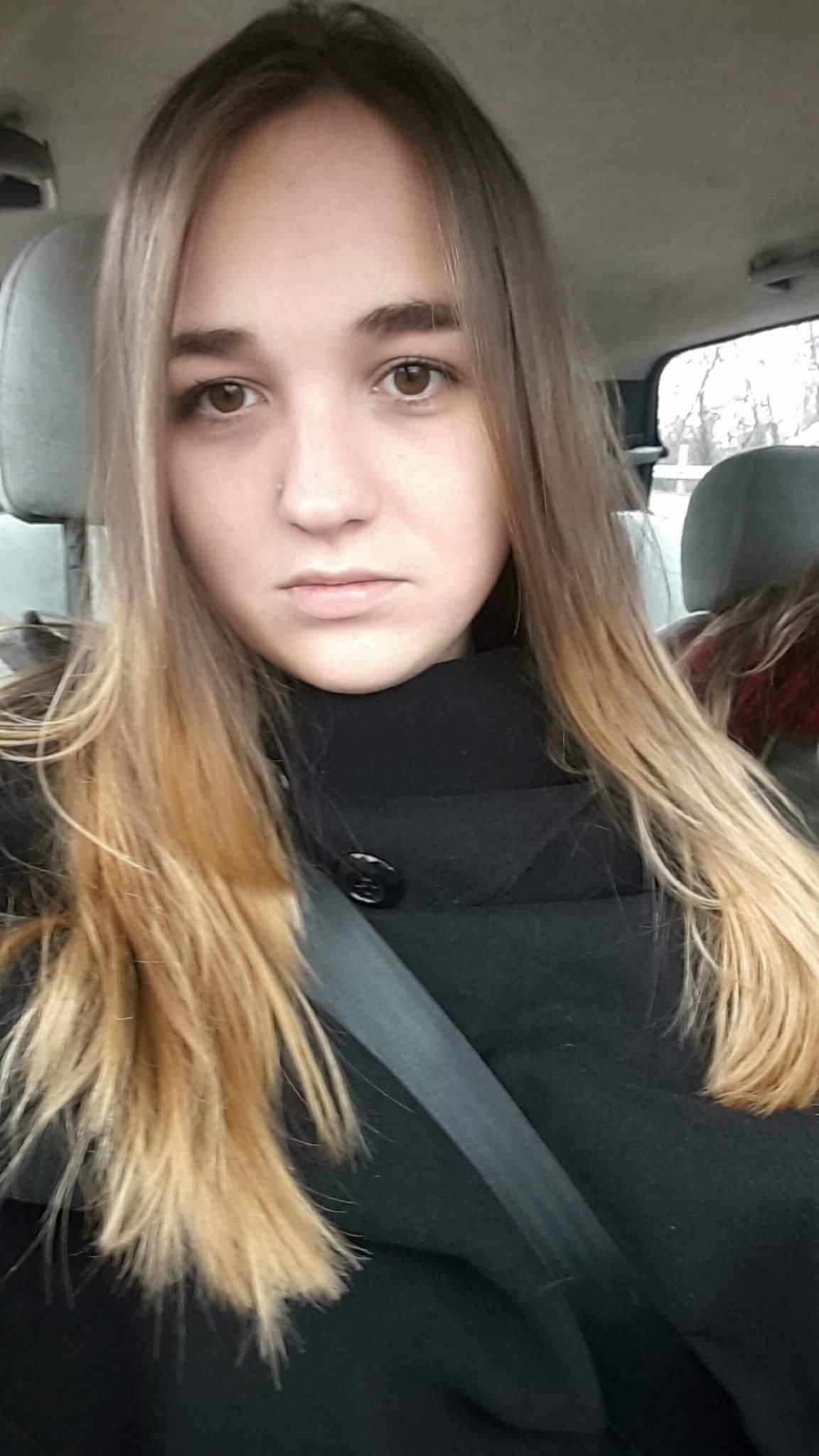 Анна-Милена Димитрова